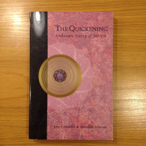 The Quickening: Unknown Poetry of Tahirih