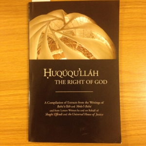 HUQUQULLAH : THE RIGHT OF GOD ( US )