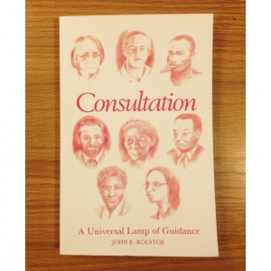 Consultation, A Universal Lamp of Guidance
