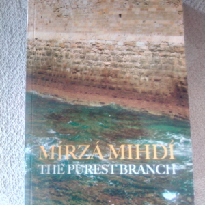 Mirza Mihdi  The Purest Branch