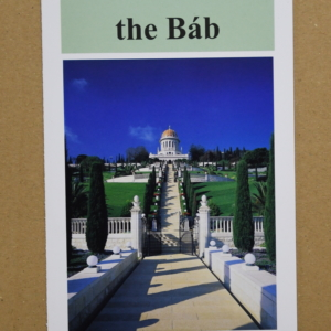 Bicentenary of the birth of the Bab