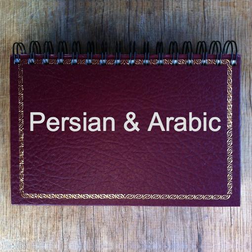 Persian & Arabic