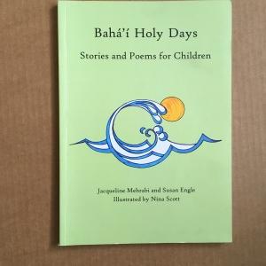 Bahá'í Holy Days