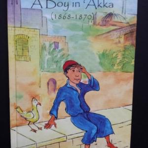 a-boy-in-akka